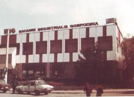 Centrul Comercial Big Dej